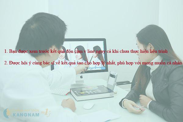 Lý do bạn nên phẫu thuật độn cằm tại TMV Kangnam? 3